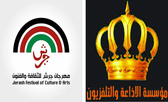 انتهاء الأزمة بين التلفزيون الأردني ومهرجان جرش