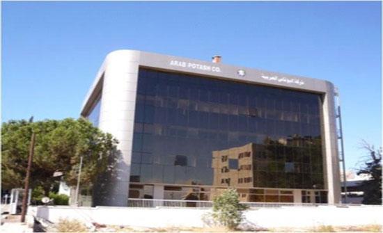 أبو هديب يفتتح العيادة الطبية في مصانع البوتاس