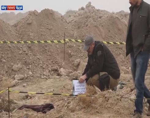 """مقبرة جماعية في منطقة خضعت لسيطرة """"الحشد"""" في الأنبار"""
