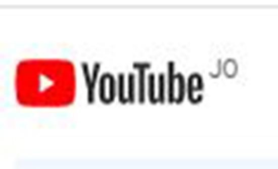 """خطوات بسيطة.. كيف تجني أموالا من """"يوتيوب"""""""