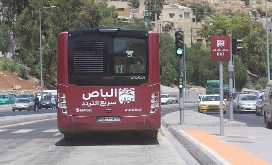 الأمانة: سيارات أجرة ستنقل المواطنين للباص السريع