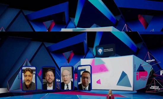 منتدى الابتكار يركز على إيجاد حلول مبتكرة للتحديات السياسية