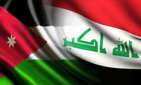 العراق يدعو لتفعيل الاتفاقات مع الأردن ومصر لمواجهة التحديات الإقليمية