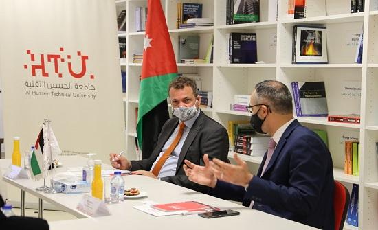 وفد من السفارة الهولندية يزور جامعة الحسين التقنية