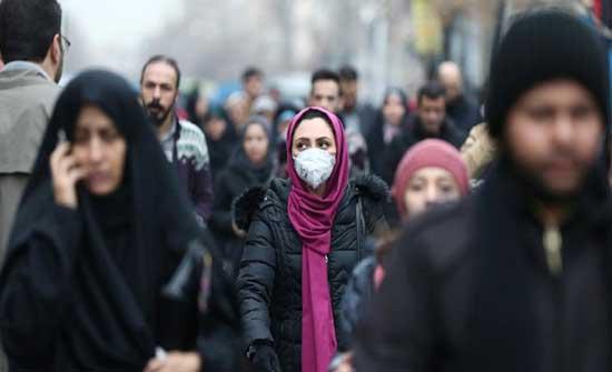 إيران تسجل أعلى مستوى للإصابات بكورونا منذ 4 أشهر