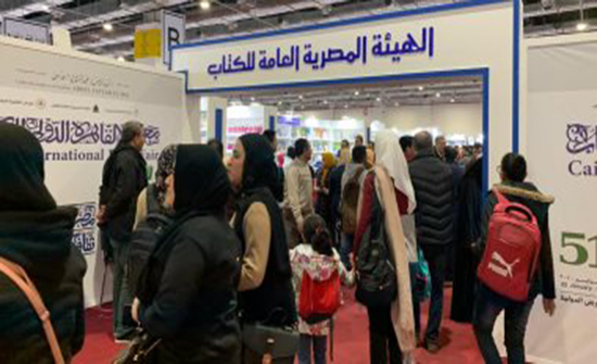 المصريون يبدأون يوما جديدا فى معرض القاهرة للكتاب