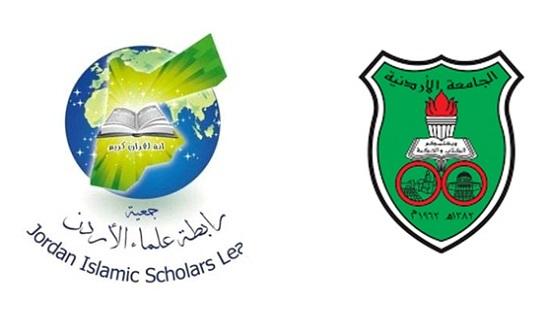 انطلاق أعمال مؤتمر (المجتمع الأردني : الواقع، التحديات، آفاق المستقبل) غدا الأربعاء