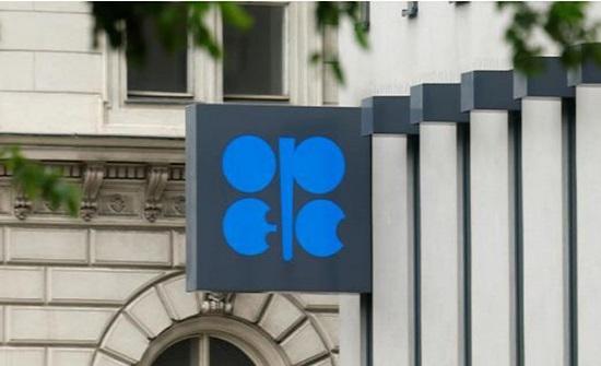 أوبك تخفض توقعاتها لنمو الطلب على النفط في 2020