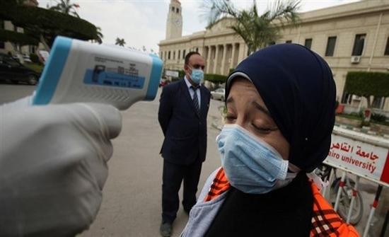 مصر: 85 وفاة و 1576 اصابة جديدة بكورونا
