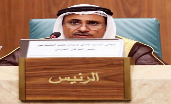 العسومي: البرلمان العربي لديه استراتيجية للدفاع عن كافة القضايا العربية