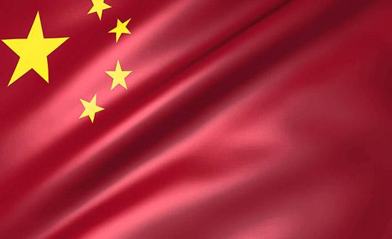 الصين: السياسات الأميركية عائق لعملية الحد من التسلح