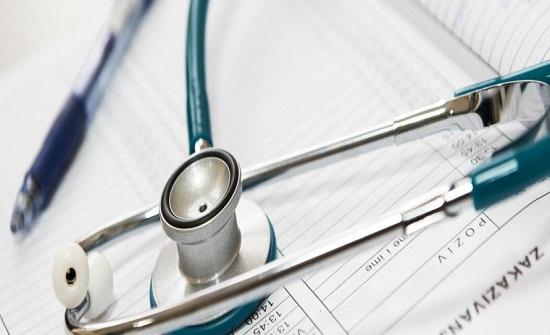 هيئة إدارية جديدة للأردنية للإغاثة والرعاية الصحية