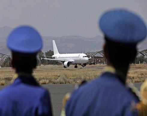 اليمن.. الحوثيون يستعدون لإعادة فتح مطار صنعاء