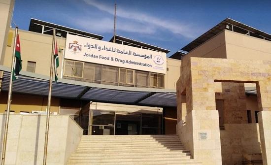 الأردن أجرى أكثر من نصف مليون فحص مخبري للأغذية والأدوية في 2020