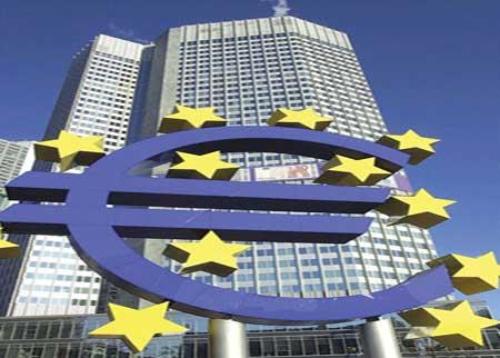 انضمام الجزائر لعضوية البنك الأوروبي للإنشاء والتعمير