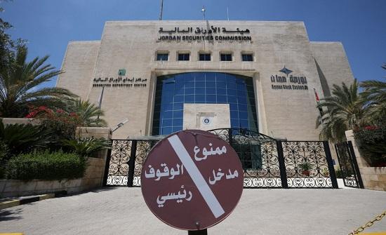 بورصة عمان تغلق تداولاتها على 7ر20 مليون دينار