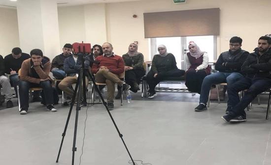 """""""البشر كائنات حرة"""" محاضرة تفاعلية في الألمانية الأردنية"""