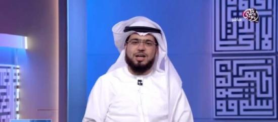 فيديو : الداعية وسيم يوسف يتحدث عن علاج البرود العاطفي بين الزوجين