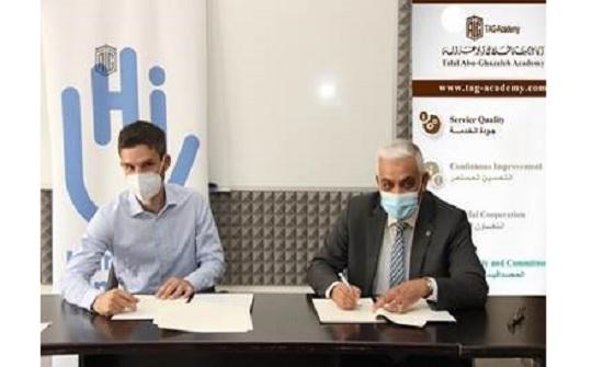 اتفاق تعاون بين أكاديمية طلال أبوغزاله ومنظمة الإنسانية والإدماج