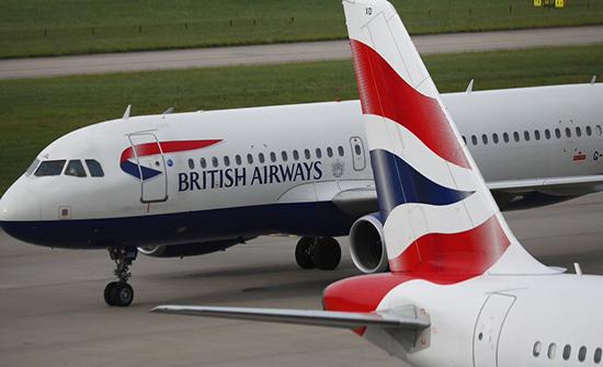 الخطوط البريطانية تلغي رحلاتها في 27 الشهر الحالي بسبب إضراب جديد