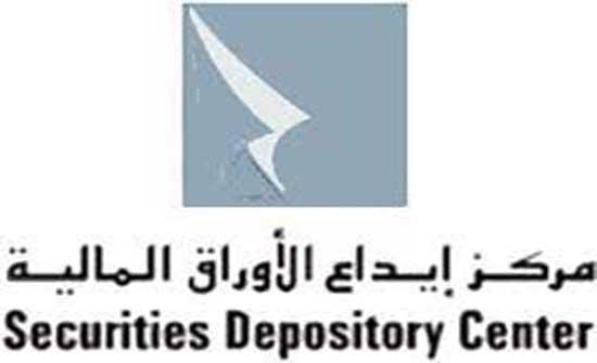 إتمام تسجيل أسهم الزيادة في رأس مال شركة العرب للتأمين