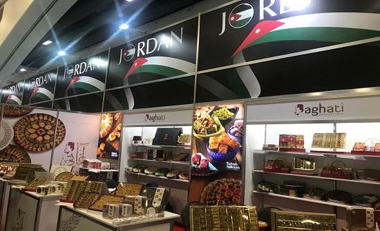 شركات أردنية تشارك بمعرض الفانسي فوود