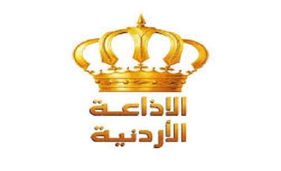 الاذاعة الأردنية تنظم يوما مفتوحا غدا بمناسبة مئوية الدولة بمشاركة 12محطة