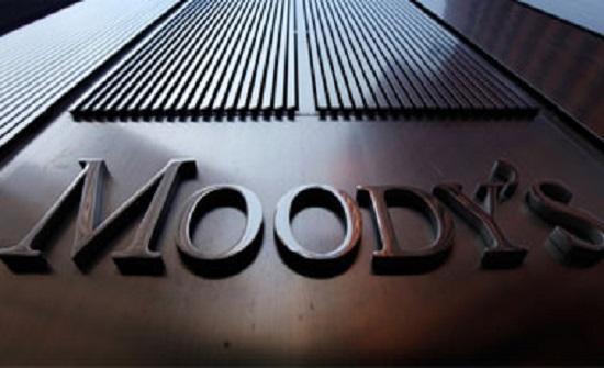 """موديز تخفض توقعاتها للدين السيادي العالمي للعام 2020 إلى """"سلبية"""""""