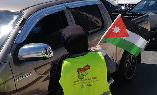 ثقافة المفرق توزع الأعلام الاردنية بمناسبة عيد الاستقلال