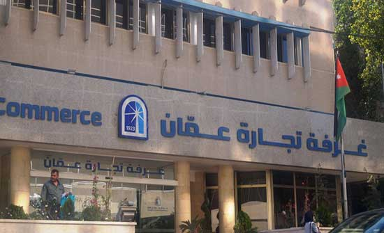 تجارة عمان : البدء باستقبال الراغبين بفتح منشآتهم المغلقة الأحد