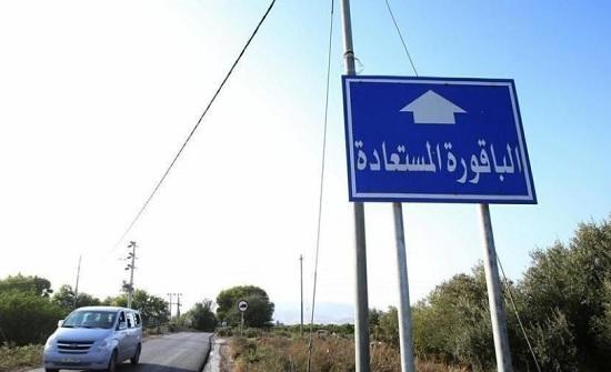 مصدر : إسرائيل حاولت ربط قضية المعتقلين بالباقورة والغمر