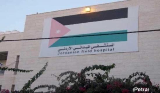 بتوجيهات ملكية: تعزيز الكوادر الطبية بالمستشفى الميداني بغزة