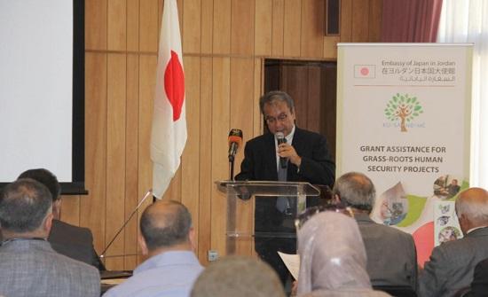السفارة اليابانية تعقد مؤتمرا لدعم مشاريع الامن الانساني في الاردن