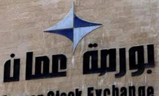 مؤشر بورصة عمان يكتسي باللون الاخضر