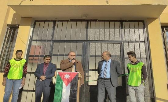 افتتاح مدرسة ميسرة الأساسية للبنين في العارضة