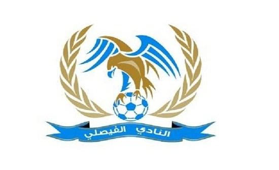 الفيصلي يتعاقد مع لاعب الحسين إربد الرشدان