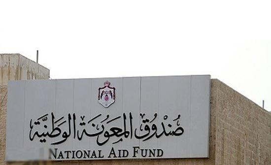 لقاء لتعريف أبناء المنتفعين من صندوق المعونة بمادبا بمشروع تدريبي