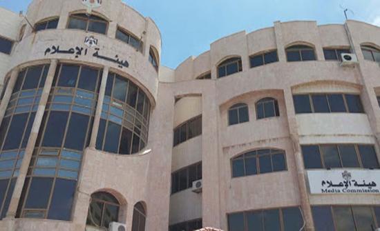 تصاريح مرور للإعلاميين خلال الحظر الشامل يوم الجمعة