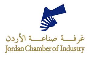 زيادة حركة التبادل التجاري بين الاردن وسوريا بنسبة 8ر14 %