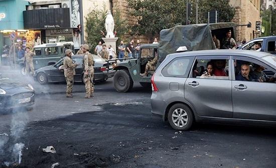هدوء قرب قصر بعبدا.. وموظفو مصارف لبنان ماضون بإضرابهم