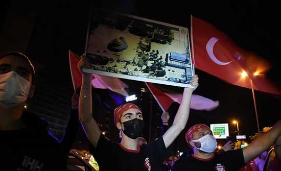 تواصل التظاهر أمام قنصلية الاحتلال بإسطنبول ومدن تركية عدة .. بالفيديو