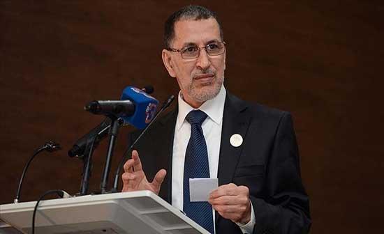 العثماني في رسالة لهنية: متمسكون بدولة فلسطينية عاصمتها القدس