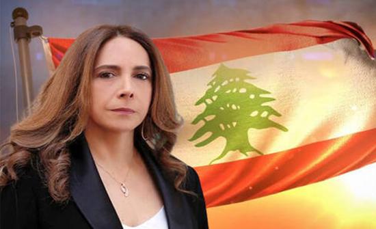 وزيرة الدفاع اللبنانية تكشف إصابة ابنتها بفيروس كورونا