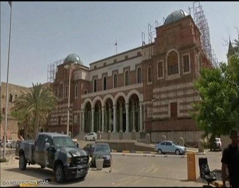 المركزي الليبي يستلم تقرير المراجعة الدولية إبان الانقسام
