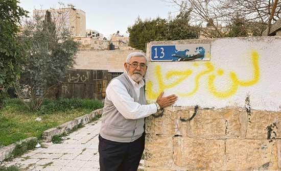 """الأمم المتحدة وواشنطن يجددان رفضهما إجلاء الفلسطينيين من """"الشيخ جراح"""""""