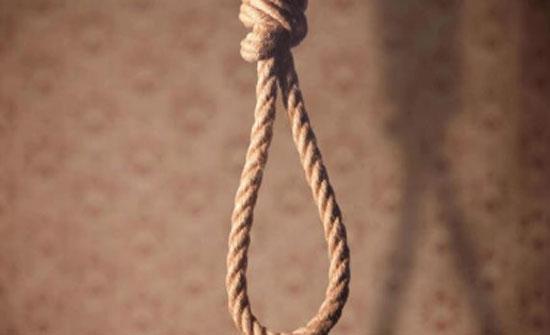 انتحار فتاة شنقاً في ماركا