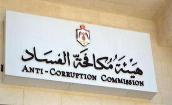 التقرير السنوي لهيئة النزاهة يكشف عن عدة توصيات للحد من الفساد