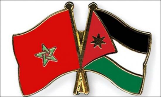المغرب يعرب عن تأييده لقرارات الاردن لضمان أمنه واستقراره