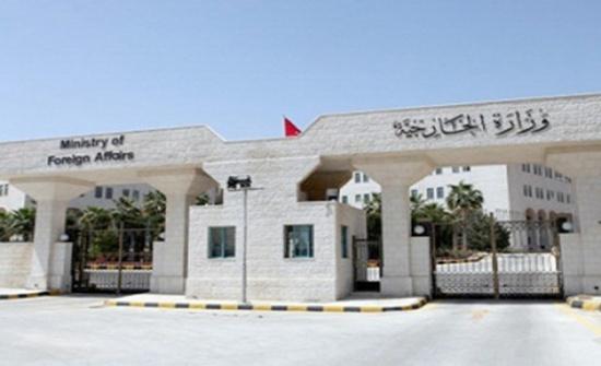 اغلاق مبنى وزارة الخارجية بعد تسجيل اصابات بكورونا