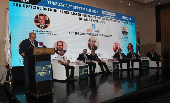 انطلاق فعاليات مؤتمر المال والاستثمار ومعرض فوركس الأردن